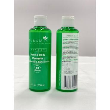 PuraMia - 4 Pack Body Spray/Body Serum - 8 oz.